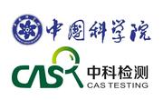 廣州中科檢測技術服務有限公司