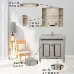 直销复古中式全铝合金浴室柜 全铝酒柜 全铝家具铝材批发