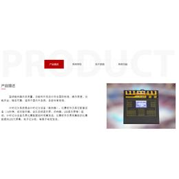 吉林长春高等院校球类比赛测试仪24秒显示器篮球灯带