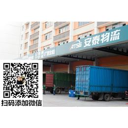 天津到牡丹江危险品物流运输公司丨天津到牡丹江物流专线
