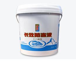 纯牌动力科技公司-仙桃市中央空调防冻液-中央空调防冻液价格低