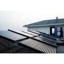 酒店太阳能热水工程、华春新能源(在线咨询)、太阳能热水工程
