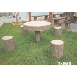 家中草坪仿木圆桌凳