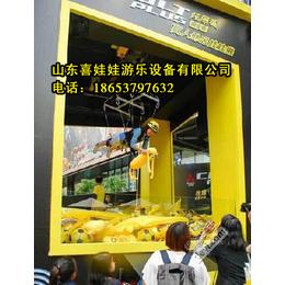 供应北京热销亲子娃娃机厂家品牌