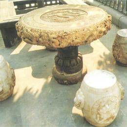 鼎晟园林 石凳石桌