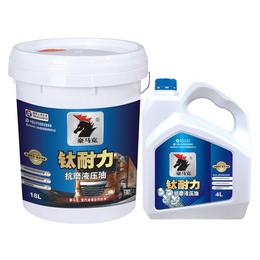 钛耐力重型重卡车润滑油|豪马克润滑油|吉林钛耐力润滑油