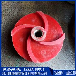专业生产提升叶轮提升搅拌桶叶轮聚氨酯提升搅拌桶叶轮叶轮盖板