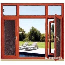 盛世莱系统窗纱一体002缩略图