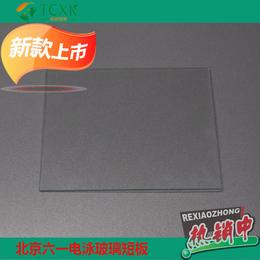 北京六一电泳仪玻璃板平板凹板