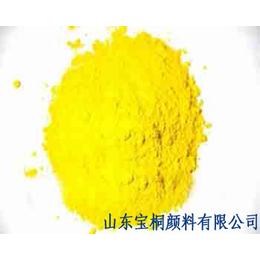 山东宝桐厂家供应永固黄2GS塑胶色母专用耐热性好