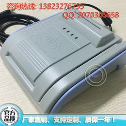 MT3医疗社保银行<em>IC</em><em>卡</em>磁卡FM11RF08智能卡<em>读写</em>器