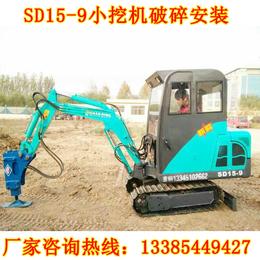 挖地基用小型挖掘机 履带式小型挖坑机