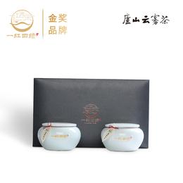 廬山云霧茶 精品瓷罐禮盒高端禮品茶商務接待高端禮品江西特產