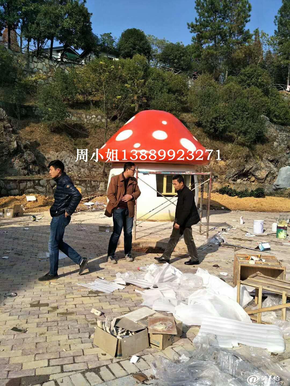 厂家直销大型户外蘑菇屋玻璃钢雕塑房屋模型幼儿园商场装饰