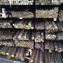 H59环保黄铜棒 优质黄铜棒  黄铜棒价格 黄铜棒厂家