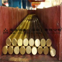 H65黄铜棒生产厂家 国标环保黄铜棒 无铅黄铜棒