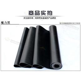 黑色10kv绝缘胶垫绝缘板厂家金能电力