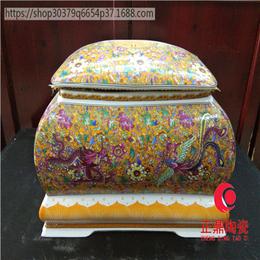 陶瓷骨灰盒棺材定做 陶瓷骨灰坛骨灰罐订制