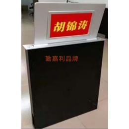 QJL平安国际娱乐BSMH185超薄触摸液晶集成话筒同步升降一体机