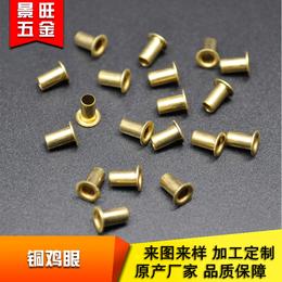 汕头铆钉生产厂家 铜铆钉 安全可靠