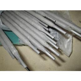 供应厂家直销EDZCr-B-03堆焊耐磨碳化钨合金焊条