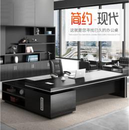 北京办公老板台销售简约大班桌销售稳重老板台出售办公家具定制