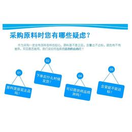 羟乙基纤维素厂家 稳定剂和分散剂