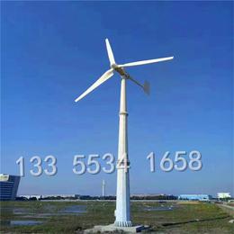 长期供应****风力发电机20000W风力发电机组 新图