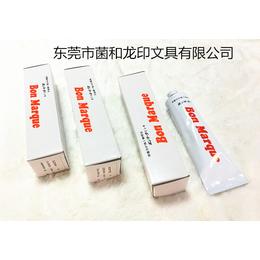 Bon Marque A型马肯牙膏印油电容电感专用固体印油