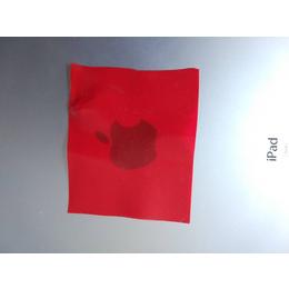 永固红2BP 蓝光红颜料