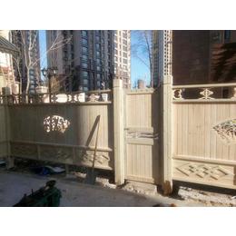 户外碳化娱乐世界平台注册官网栅栏别墅庭院围栏