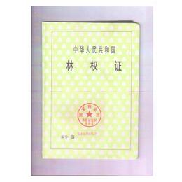 国茶行中茶欧标茶园正式挂牌出售