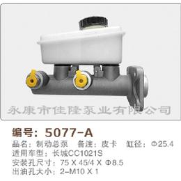 汽车配件报价_佳隆泵业(在线咨询)_汽车配件