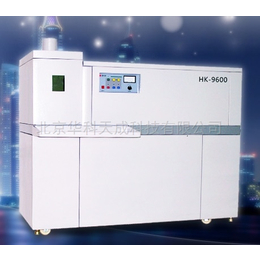 金属钽铌检测HK-9600型光谱仪