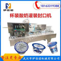 伊佳诺GH系列酸奶灌装封口机全自动杯装灌装封口qy8千亿国际