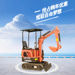 果园专用小型挖坑机 新款小型挖坑机价格