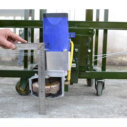 水电开槽机支架,张合选开槽利器(在线咨询),水电开槽机