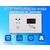 长治小区充电插座厂家价格安装缩略图1