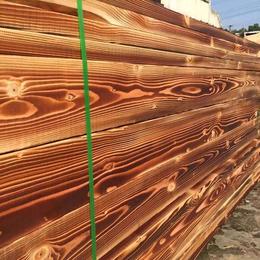上海可定制樟子松碳化木木材