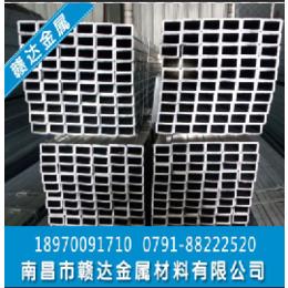 不锈钢厂家供应 南昌镀锌方管采购批发