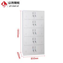 钢制十门员工更衣柜 浴室柜健身房储物柜带锁 职员宿舍置物柜