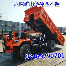 厂家供应矿山机械运输车6吨低矮矿车巷道断气刹拖拉机