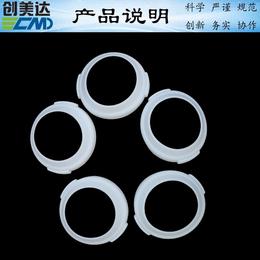 揭阳硅胶制品定制品质好江门迷你电热水壶白色硅胶O型垫圈寿命长