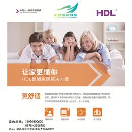 智能家居、中意智能(在线咨询)、丽水全宅无线覆盖