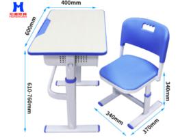 厂家批发直售学生课桌椅ABS课桌环保课桌