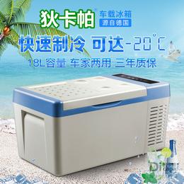 狄卡帕18L压缩机车载冰箱制冷汽车冷冻小冰箱车家两用