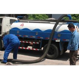 再出发(图),清理污水池化粪池,吴中区化粪池