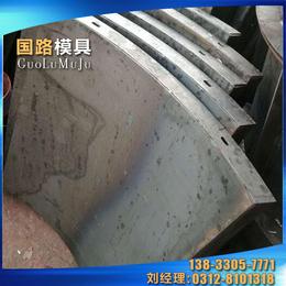 西藏检查井钢模具,国路模具,检查井钢模具厂家