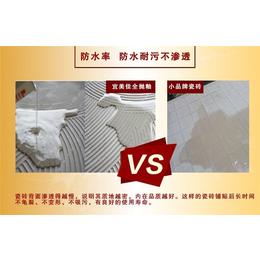 宜美佳陶瓷(图),新中源瓷砖 报价,新中源瓷砖