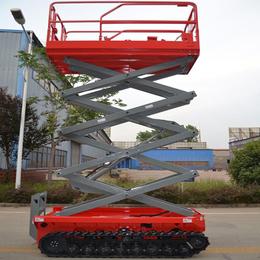 6米全地形升降作业车制造 履带升降机 履带升降平台供应